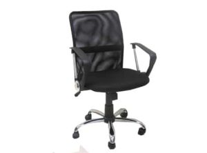 כסא מנהל/ת דגם שרון מנגנון צפרדע