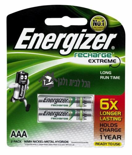 זוג סוללות AAA נטענת EXTREME אנרגייזר 800MA
