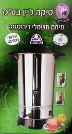 מיחם TLN30 Tikaline 6 ליטר