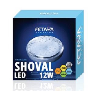 גוף תאורה עגול מבוסס 12W דגם 9093 – SHOVAL LED