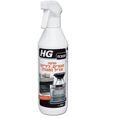 """מנקה תנורים,כיריים וגריל 500 מ""""ל HG"""