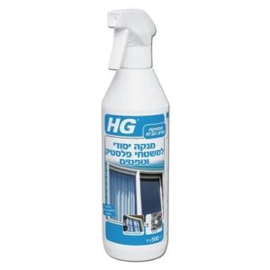 מנקה יסודי למשטחי פלסטיק וטפטים HG