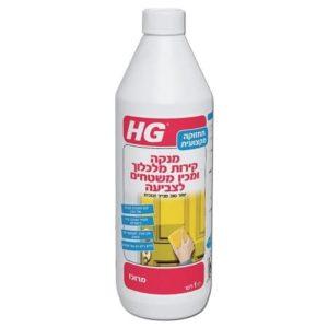 מנקה לכלוך מקירות ומכין משטחים לצביעה HG