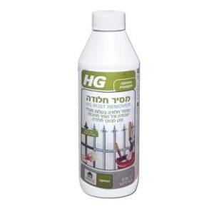 מסיר חלודה עוצמתי 1/2 ליטר HG