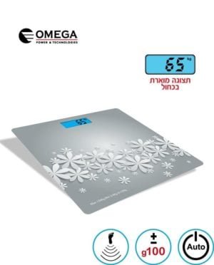 משקל אדם מעוצב 950 OMEGA דגם FLOWERS
