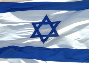 דגל ישראל 80*110