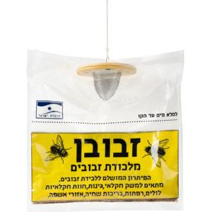 זבובן - מלכודת זבובים חד פעמית