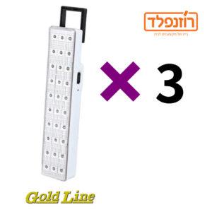 באנדל 3 תאורות חירום GoldLine ATL193