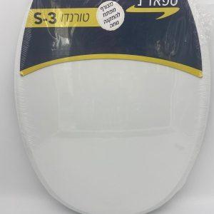 טורנדו מושב אסלה S3 לבן