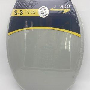 טורנדו מושב אסלה S3 אפור