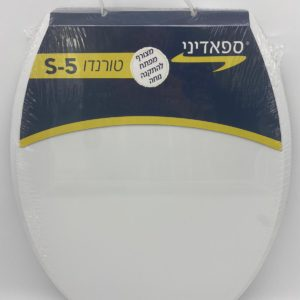טורנדו מושב אסלה S5 לבן