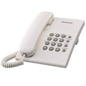טלפון חוטי Panasonic TS-500W פנסוניק לבן