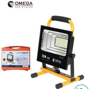 פנס הצפה נטען  LED Omega 50W