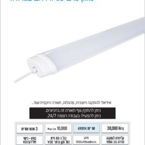 מוגן מים SMD 100W אור יום דגם MONSTER BAKO